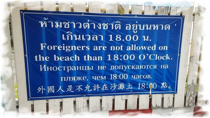 Sai Kaew beach - warning about allowed time on the beach