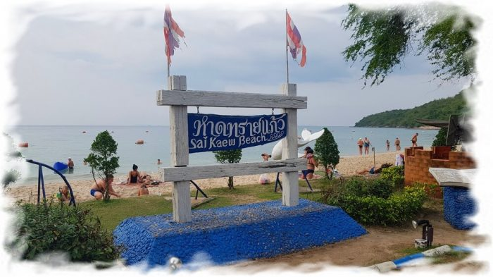 The central part of Sai Kaew beach - beach machine guns