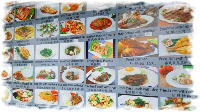 The cost of dishes in one of the cafes on Sai Kaew beach in Pattaya